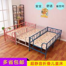 折叠床ch护栏加宽拼yu孩床男孩单的床女孩公主床家用