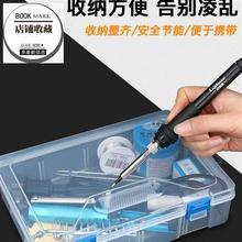 套装家ch电烙铁恒温yu子维修焊接N电焊笔大功率电洛铁
