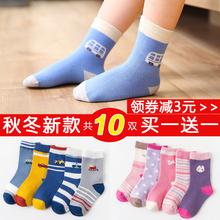 儿童袜子纯棉ch3秋冬季男mp袜加厚儿童宝宝长袜0-12岁不勒脚