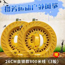 新式全ch升级轴承滚mp宝宝成的手握轮盘大型高档线轮
