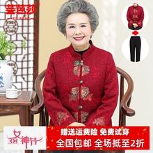 奶奶过ch唐装外套中mp装上衣女新式老太太生日老的春秋衣服女
