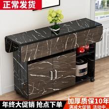 仿大理ch长方形现代mp叠桌家用(小)户型饭桌可移动伸缩