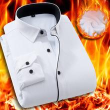 冬季加ch加厚长袖衬mp色职业工装白色加大码商务休闲保暖衬衫
