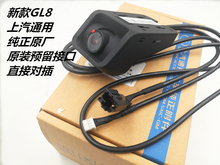 上汽通ch别克新GLmpS 28T GL8ES GL6高清车载WIFI