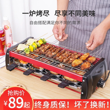 双层电ch烤炉家用无mp烤肉炉羊肉串烤架烤串机功能不粘电烤盘
