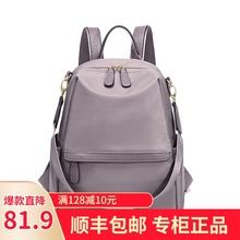 香港正ch双肩包女2ao新式韩款帆布书包牛津布百搭大容量旅游背包