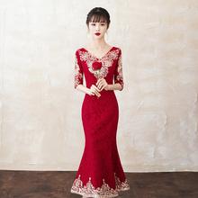 鱼尾新ch敬酒服20ef式简单大气红色结婚订婚回门礼服裙女中长式