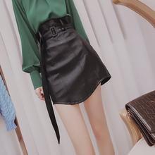 ifachhion短ef020新式春秋高腰半身裙PU韩款修身显瘦包臀裙
