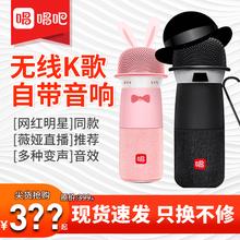 【薇娅ch荐】唱吧gef风G2(小)巨蛋手机k歌无线蓝牙音响 话筒一体