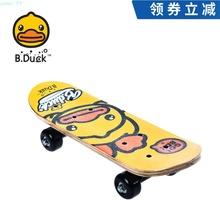 B.DchCK(小)黄鸭ef板学生刷街板初学者学生四轮双翘平面宝宝滑滑