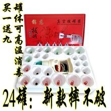 锦慈真ch家用抽气式ef加厚型拨气罐24个罐拔灌器防爆