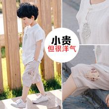 男童汉ch套装中国风ef童装男孩宝宝夏装幼儿夏季复古薄式唐装