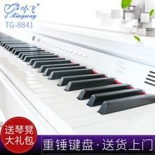吟飞8ch键重锤88ef童初学者专业成的智能数码电子钢琴