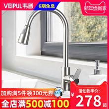 厨房抽ch式冷热水龙ng304不锈钢吧台阳台水槽洗菜盆伸缩龙头