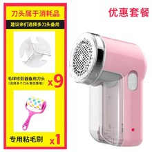 毛衣服ch剪器剃毛机hu毛器剃吸除刮毛球充电动式打球起求。