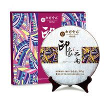 七彩云ch印象云南普un7克 庆沣祥熟茶礼盒装 七子饼茶叶