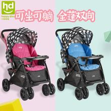 (小)龙哈ch婴儿推车高ai坐可躺折叠轻便手推车好孩子旗下LC519H