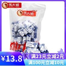 花生5ch0g马大姐li京怀旧童年零食牛扎糖牛奶糖手工糖果