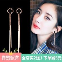 [changyuli]韩国超仙纯银四叶花针耳钉