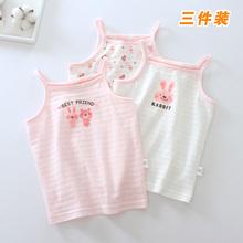 [changyuli]日系女童吊带背心宝宝女孩