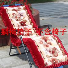 办公毛ch棉垫垫竹椅un叠躺椅藤椅摇椅冬季加长靠椅加厚坐垫