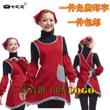 韩款女ch尚围裙家用si厅母婴店幼儿园美容工作服围腰定制LOGO