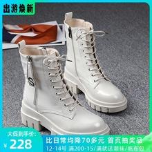 欧洲站ch020秋冬nt鞋真皮厚底白色马丁靴女百搭英伦风加绒短靴