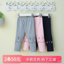 (小)童装ch宝宝打底裤nt季0一1-3岁可开档薄式纯棉婴儿春装外穿