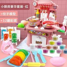 煮饭(小)ch具炒菜做饭nu厨房锅具男孩宝宝(小)朋友趣味