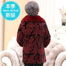 特大码ch太o太冬装nu套60岁中老年女装呢大衣200斤