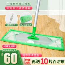 3M思ch拖把家用一en洗吸水懒的瓷砖木地板大号地拖平板拖布净