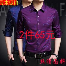 男装寸衫薄式夏季中年男士免烫修ch12长袖衬in纯棉短袖衬衣