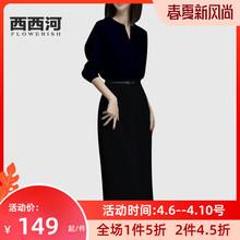 欧美赫ch风中长式气ra(小)黑裙2021春夏新式时尚显瘦收腰连衣裙