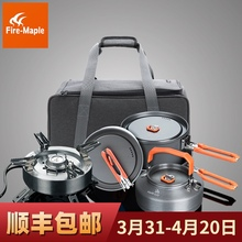 预售火ch户外炉炊具ra天大功率气炉盛宴4-5的套锅