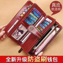 女士钱ch女长式真皮ra功能百搭大气钱夹2020新式大容量手拿包
