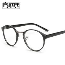 文艺复ch韩国男女士ra黑色框林(小)宅近视平光眼镜圆框 77355