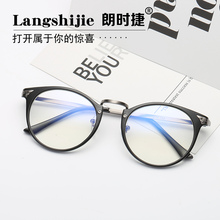 时尚防ch光辐射电脑ra女士 超轻平面镜电竞平光护目镜