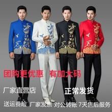 成的中ch装大合唱演ra青花瓷古筝二胡民乐演奏表演服装中国风