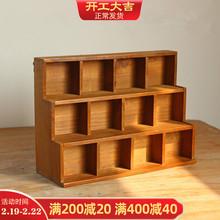 zakcha做旧木质ra纳柜 创意阶梯12格展示柜家居首饰杂物储物盒