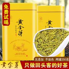 黄金芽20ch0新茶 明ra安吉白茶高山绿茶250g 黄金叶散装礼盒