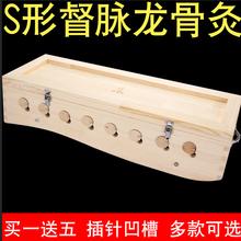 实木制ch脉艾灸盒家ra灸背部大号艾灸箱艾条全身温灸器具仪器