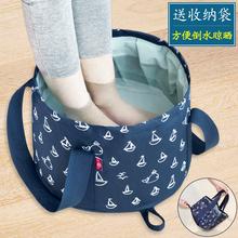 便携式ch折叠水盆旅ra袋大号洗衣盆可装热水户外旅游洗脚水桶