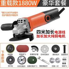 大功率ch磨机磨光机ra功能家用打磨机抛光机手砂轮机