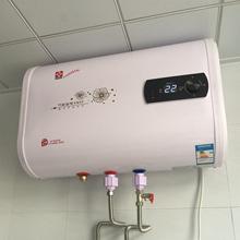 热水器ch家用速热储ra生间(小)型洗澡40/50/60/80升安全节能