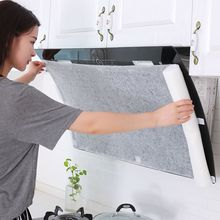 日本抽ch烟机过滤网ng防油贴纸膜防火家用防油罩厨房吸油烟纸