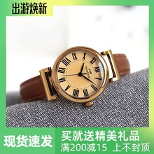 专柜正ch(小)表盘女士ng手表文艺复古学生软妹石英欧式时装女表