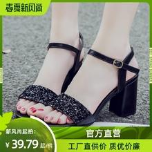 粗跟高ch凉鞋女20ng夏新式韩款时尚一字扣中跟罗马露趾学生鞋