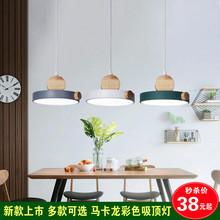 北欧马ch龙创意吧台ng单头餐吊灯创意饭厅灯美式个性吧台吊灯