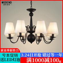 简约乡ch客厅灯欧式ng艺灯北欧灯饰餐厅卧室8头灯具