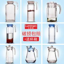 乐美雅耐高温ch容量玻璃冷on壶耐热八角壶家用凉水壶鸭嘴壶